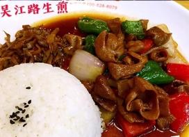 红烧肥肠饭