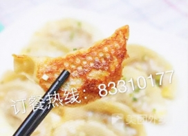 北京荠菜锅贴